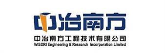 武汉机电设备安装